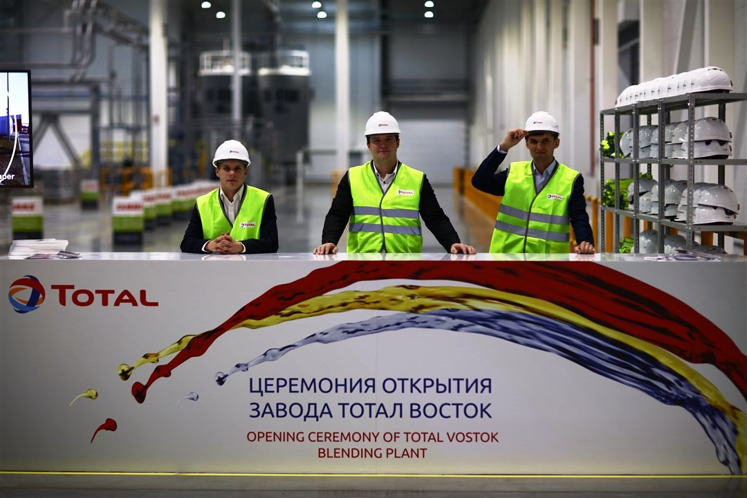 Total opens state-of-the-art lubricants plant in Russia