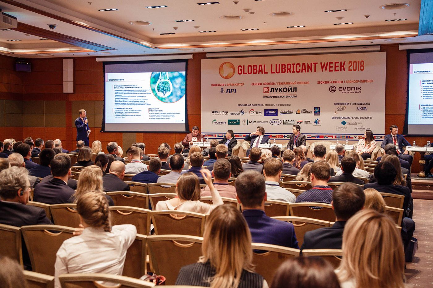 Global Lubricant Week 2019'a son 8 hafta!