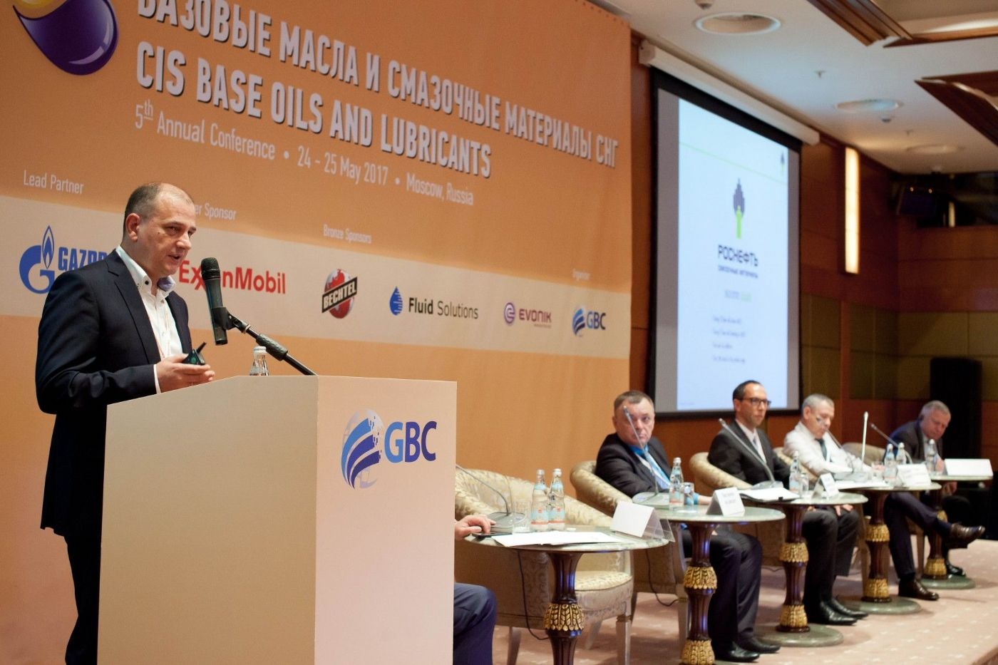 The largest base oil and lubricants conference in Russia will be held in Moscow
