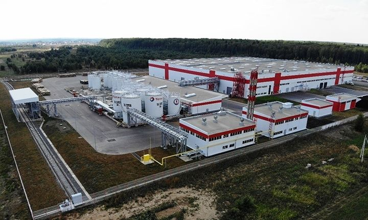 Total opens new state-of-the-art lubricant plant